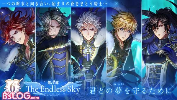 sns_info_yokoku_210312_02