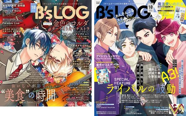 BL10_hyoshi4-out