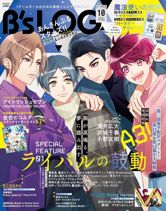 BL10_hyoshi1-out
