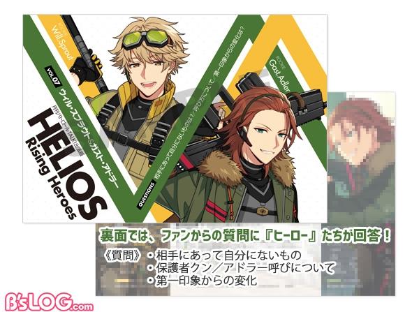 bslog12_20211007_furoku3
