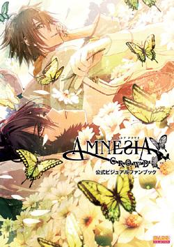 20130701_amnesia.jpg