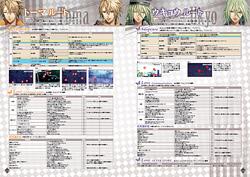 20130701_amnesia06.jpg
