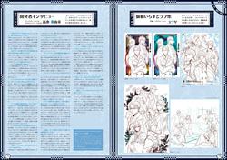 20130831_hanayaka05.jpg