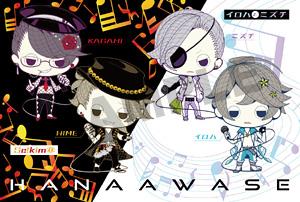 20140702_hanaawaseaya11.jpg