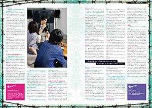 20140925_bakumaturock08.jpg