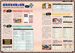 20140925_bakumaturock09.jpg
