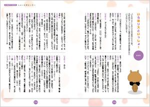 20141120_tibigoko07.jpg