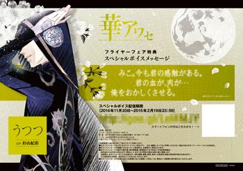 20141120_tibigoko09.jpg