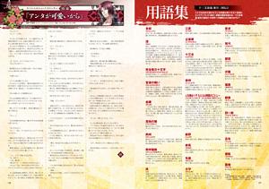 jyuza2_06.jpg