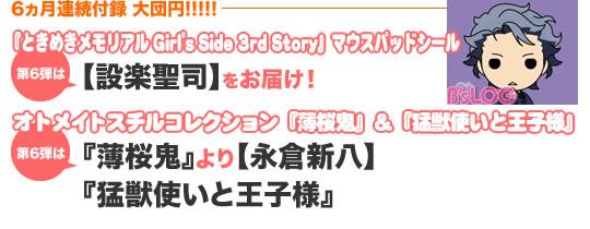 201012_foroku.jpg