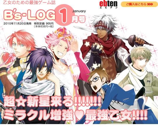 201101_cover.jpg