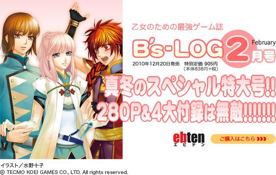 201102_cover.jpg