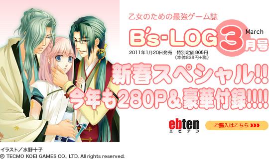 201103_cover.jpg