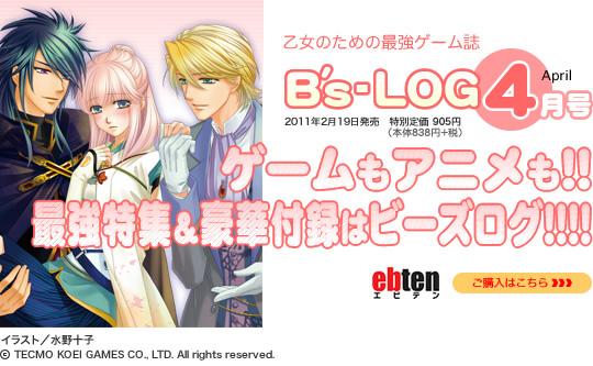 201104_cover.jpg