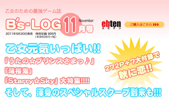 201111_cover.jpg