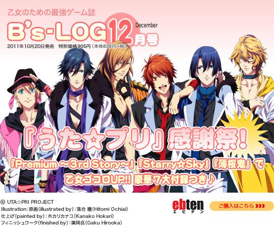 201112_cover.jpg