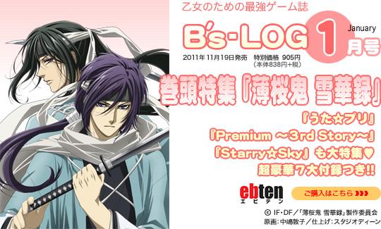 201201_cover.jpg