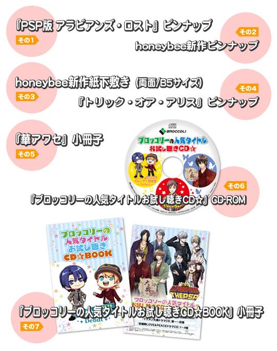 201207_foroku.jpg