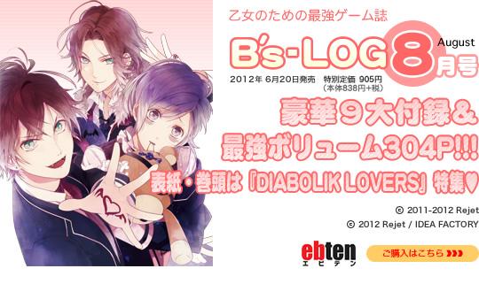 201208_cover.jpg