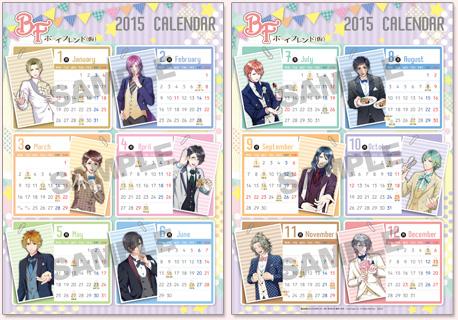 bslog3_20150108_furoku02.jpg