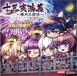 20121114_jyuza08.jpg