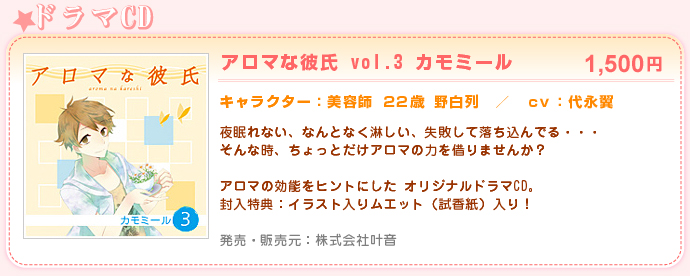 2012_c82_09.jpg