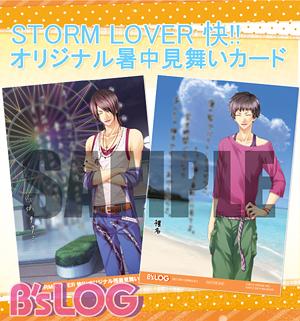 SL_card_201210.jpg