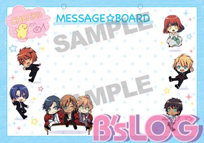 bslog03_furoku1.jpg